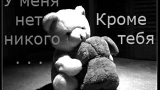 Для любви не важно расстояние