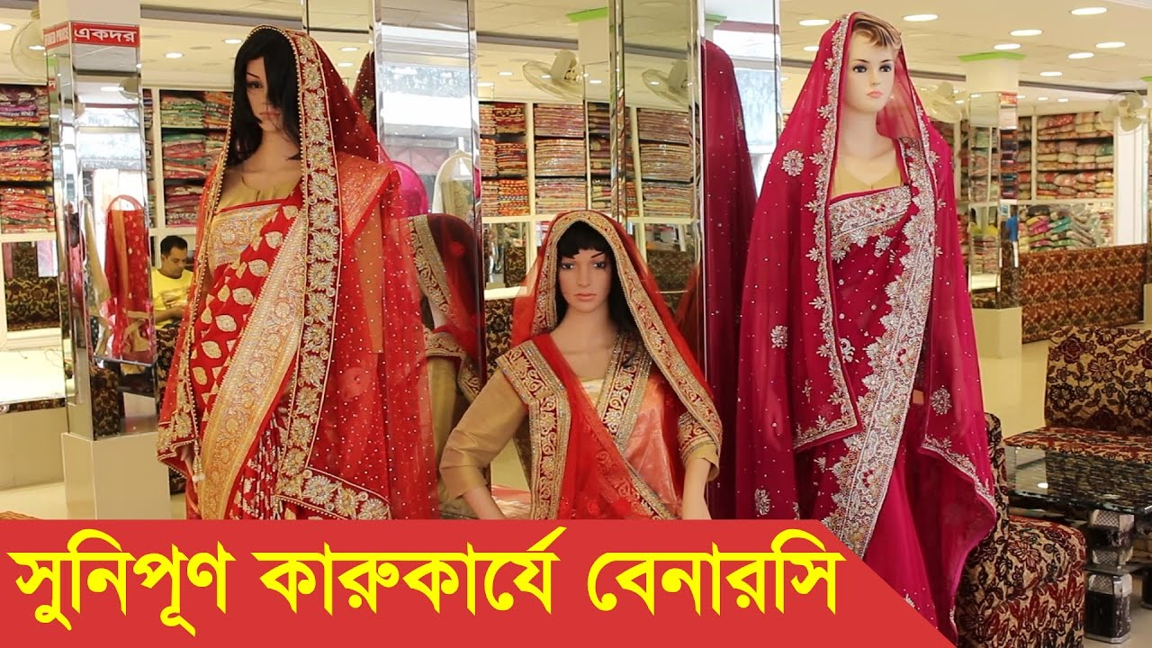 888b6f7c1 Mirpur Benaroshi Polli - Jamdani Sharee at Mirpur in Dhaka - YouTube
