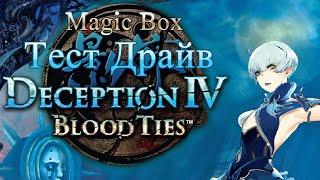 Deception IV Blood Ties для PS Vita тест драйв