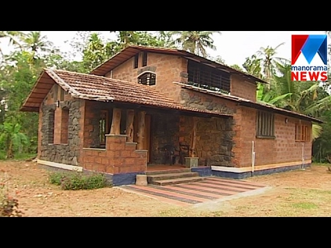 Natural Home Low Cost House Veedu Old Episode