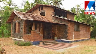 Natural Home | Low cost house | Veedu | Old episode | Manorama News