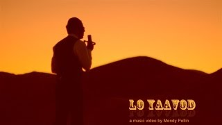 לא יעבוד - שוואקי | Lo Yaavod - Official music video by Shwekey