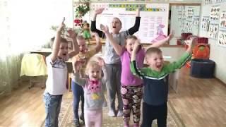 видео Предшкольная подготовка детей к школе в детском саду