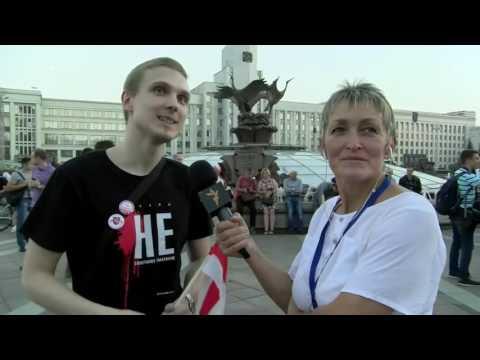 Лицо белорусского национализма