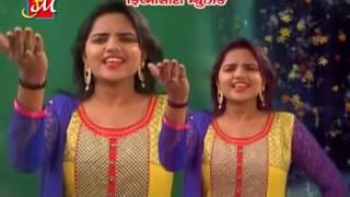 Gujarati DJ Song 2016 New | Mojma Revu Re | Kajal Prajapati | Video SONG | Chehar Leela | HD thumbnail