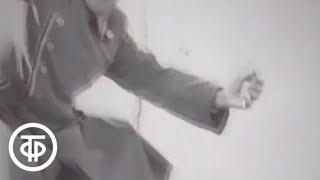 Стратегия победы. Фильм 14. И на Тихом океане... Часть 2 (1985)