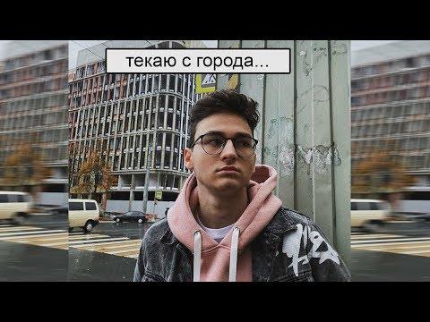 ПОДПИСЧИКИ УЗНАЛИ МОЙ АДРЕС | Перепел Chicken Noodle Soup