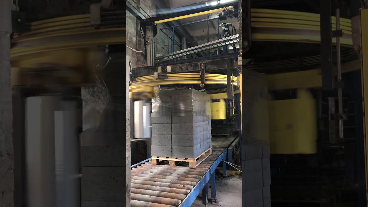 Завод ячеистого бетона набережные челны купить бетон цена ростов на дону
