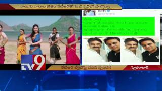 KTR praises Katamarayudu, Pawan thanks him - TV9