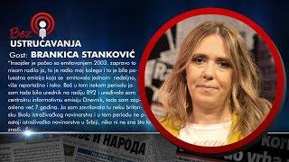 BEZ USTRUČAVANJA - Brankica Stanković: Problem sa PKB-om nije od juče, traje od 2009. godine!