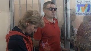 05/09/2017 - Новости канала Первый Карагандинский