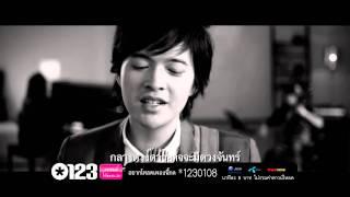 [MV] ยินดีที่ได้รักเธอ / แหนม รณเดช
