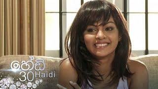 Haidi | Episode 30 - (2020-09-15) | ITN Thumbnail