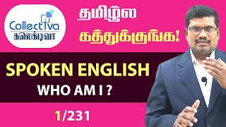 #1 Who Am I? - Spoken English Foundation (in Tamil)