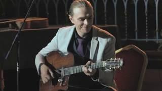 "Дмитрий Купцов - ""Царицыно. Gypsy Jazz II"" 2019"