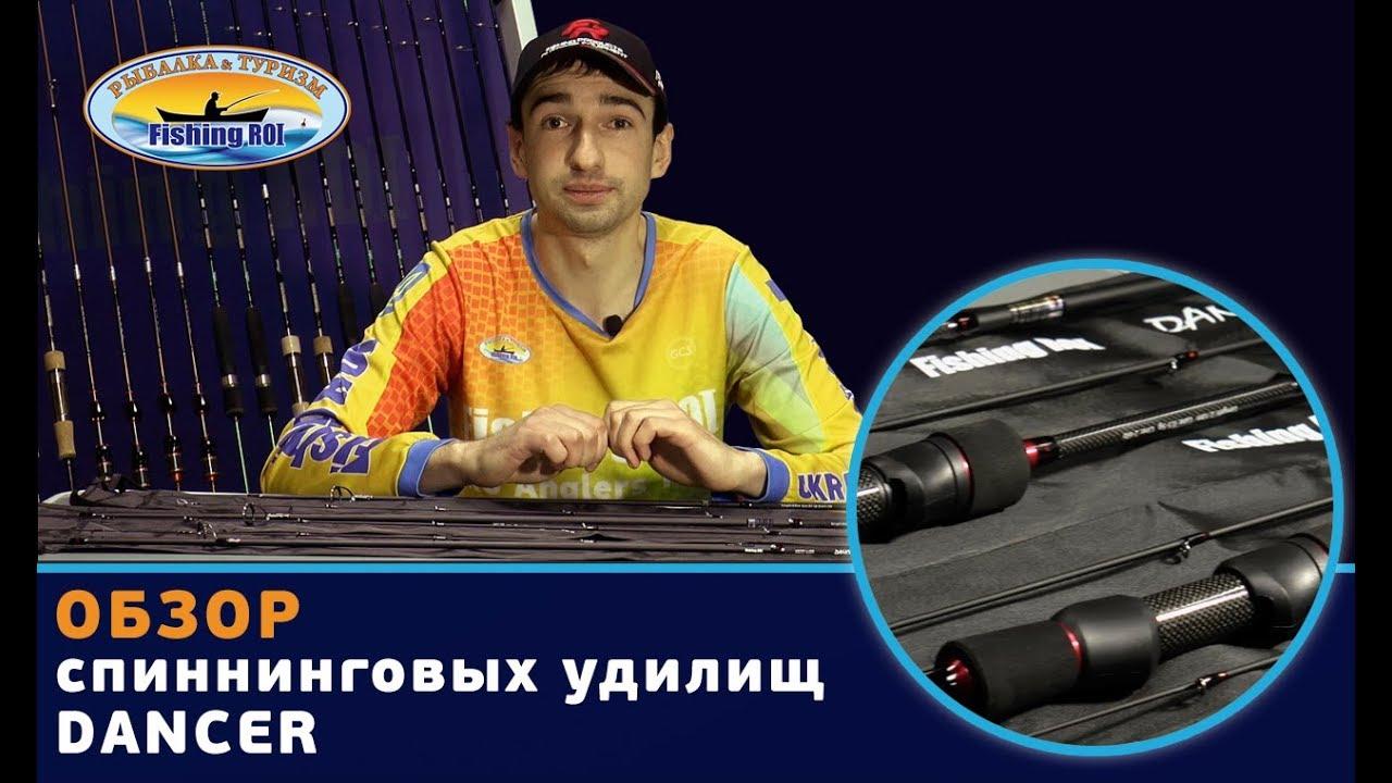 Купить спиннинг в украине в интернет-магазине «ибис» киев, днепр, одесса, львов лучшая цена на спиннинг лайт, ультралайт, медиум, хэви.