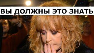 Пугачеву – на допрос: кто заказал избавиться от Киркорова! Последние новости!