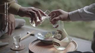 2017年10月より放映 賀茂鶴 新TVCM 「酒の中に心あり」