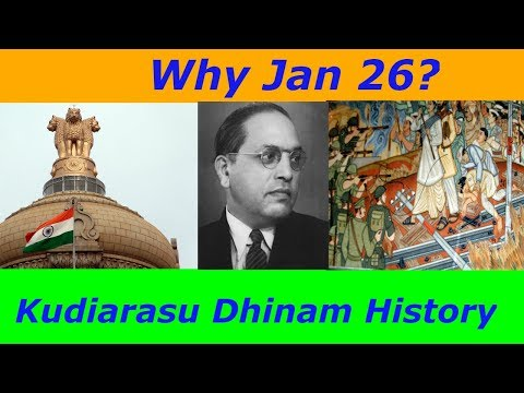 Kudiyarasu dhinam history in tamil|Republic Day meaning in t