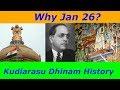 Kudiyarasu dhinam history in tamil Republic Day meaning in tamilKudiyarasu dhinam meaning in tamil