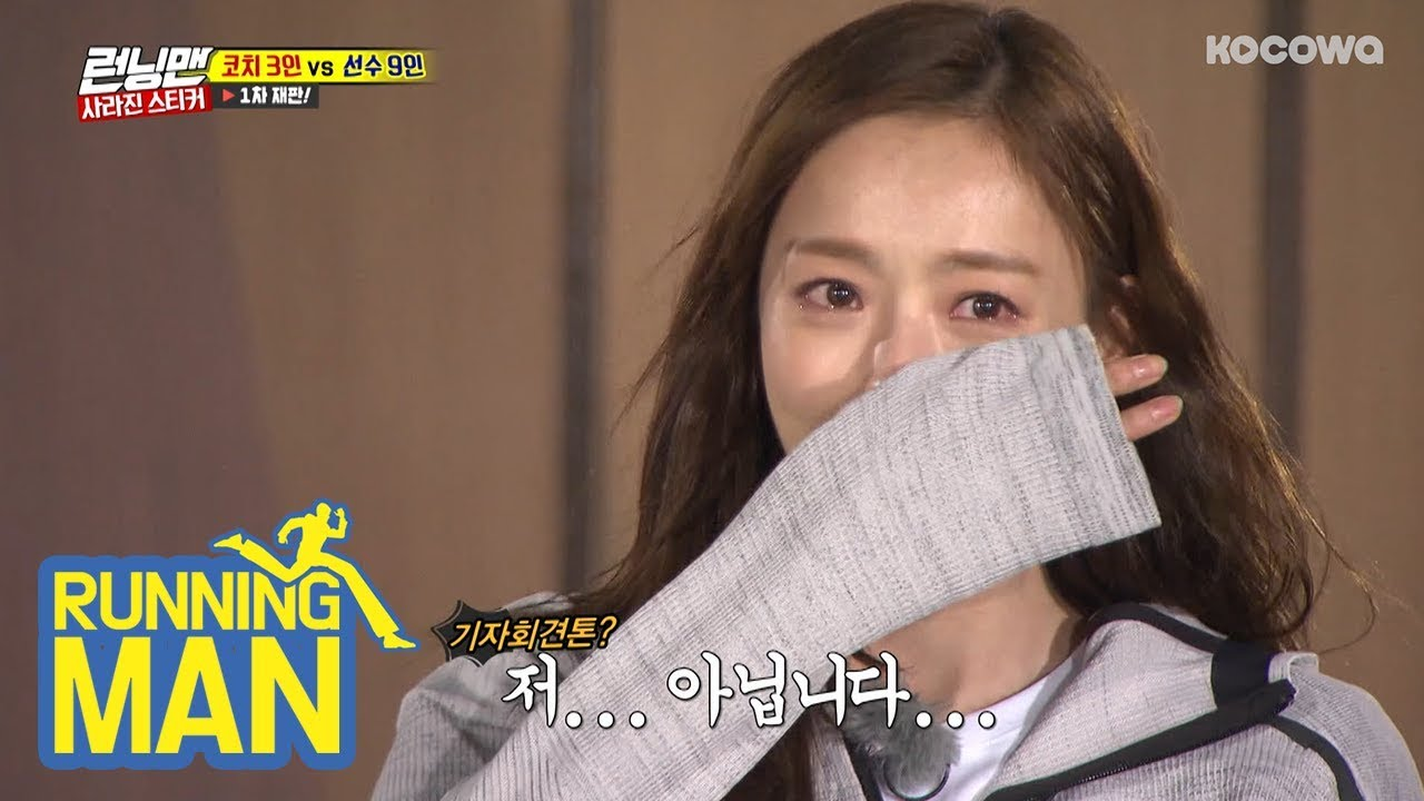 Lee Da Hee is Completely Upset.. She is Crying!!! [Running Man Ep 395]