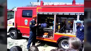 Урок пожарной безопасности в школе.