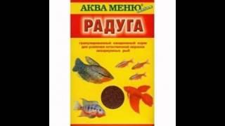 корм для рыб tetra купить(http://infoebook.ru/korm-fish Корма для всех видов рыб! Крупнейший интернет-магазин зоотоваров в рунете! Лучшие товары,..., 2014-10-03T10:38:19.000Z)