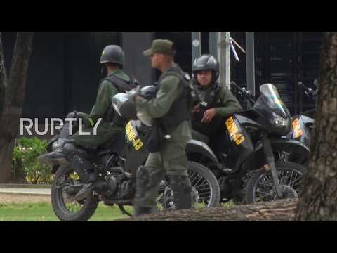 Venezuela: National Guard outside public prosecutor's office following Ortega suspension