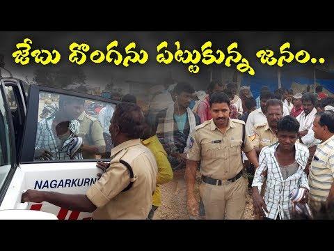జేబు దొంగను పట్టుకున్న జనం... | Telangana Latest News  | ABN Telugu