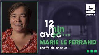 12 min avec - MARIE LE FERRAND