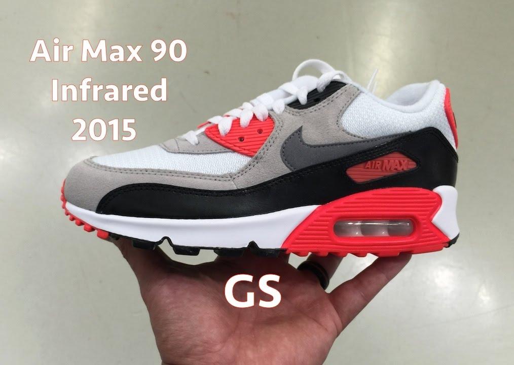 Nike Air Max 90 Gs Infrared (2015)