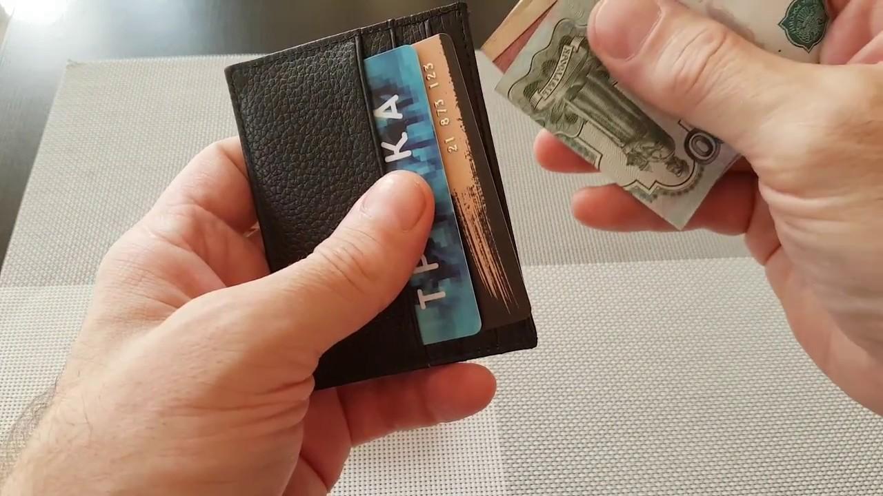 Купить женский кошелек в киеве и украине недорого в 【 ты купи 】, отзывы и цены. Женские кошельки 2018 года. ☎: 0 800 210 613, (044) 32 11 120.