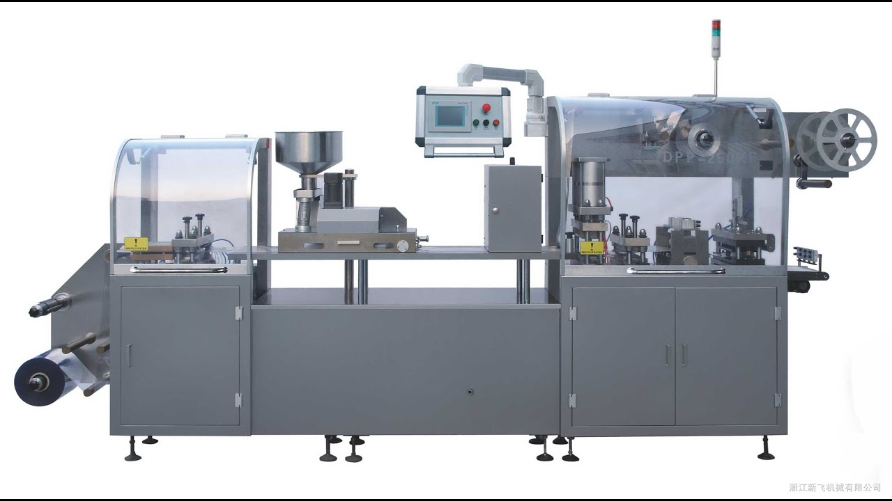 Plc Control Automatic Blister Packing Machine For Medicine