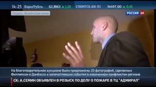 ГЕЙРОПА ДЛЯ ВАТНИКОВ НА РОССИИ-24! 03.04.2015