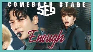 [ComeBack Stage] SF9 -  Enough  , 에스에프나인 - 예뻐지지 마 Show Music core 20190223