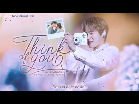 [VIETSUB] Ha Sungwoon - Think Of You (Her Private Life OST Part.6)