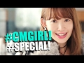 36 OF THE MOST BEAUTIFUL GIRLS IN JAPANESE COMMERCIALS | SPECIAL COMPILATION