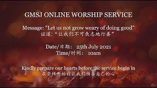 GMSJ Sunday Service (25/07/2021)
