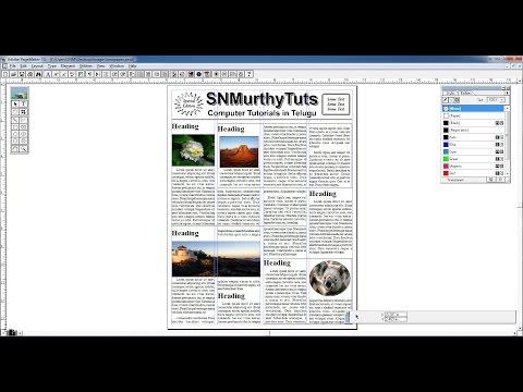 Pagemaker Tutorial in Hindi - Creating Newspaper