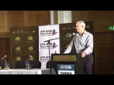 Law of War Conference: Former IDF Chief Benny Gantz