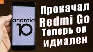 Установил Android 10 На Redmi Go + Установка Рут Прав | СТАЛ БЫСТРЕЕ ПУЛИ