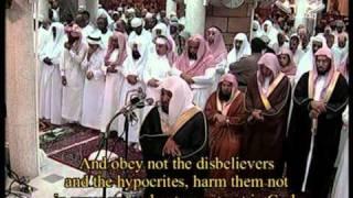 سورة الأحزاب - الشيخ ماهر المعيقلي…