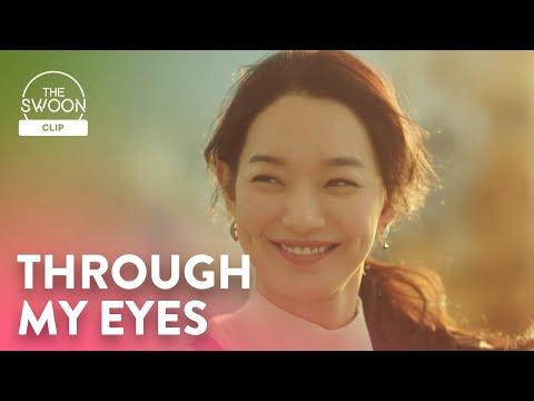 Kim Seon-ho sees Shin Min-a in a different light   Hometown Cha-Cha-Cha Ep 1 [ENG SUB]