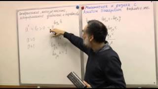Показательные и логарифмические выражения, уравнения, неравенства