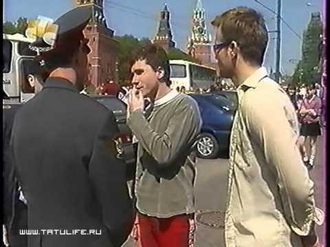 T.A.T.u. - Истории в деталях: съемки Show Me Love (СТС) 2003