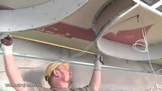 05. Монтаж многуровнего потолка из гипсокартона. Видеоурок 5(Продолжаем монтировать каркас первого уровня... От того, на сколько правильно мы его изготовим, будет зависе..., 2013-07-01T07:54:56.000Z)