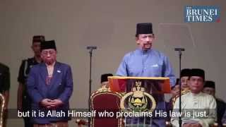 Enforcing Shariah Law - Golden Speech of Sultan of Brunei. May 1st, 2014