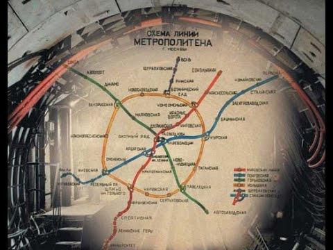 Metro 2 скачать торрент - фото 8