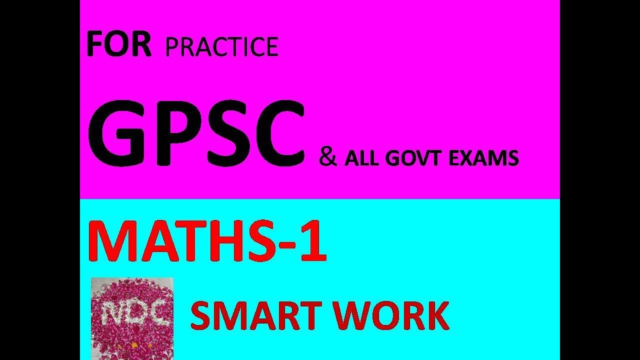 BAILIFF | TET | GPSC SPECIAL| EXTRA SUMS | PART-94 | MATHS/REASONING ...