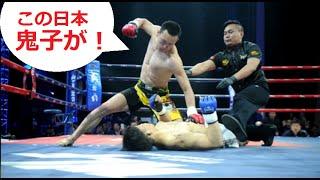 【動画】中国選手が日本人(原田惟紘)を23秒KO、失神後にも2発!総合格闘技MMA